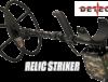 detecteur relic striker